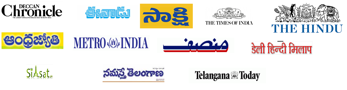 List of top 10 newspapers in hyderabad english telugu hindi urdu top 10 newspapers in hyderabad reheart Images